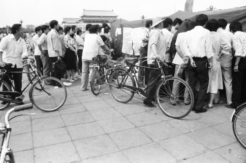 Tiananmen bicycle people